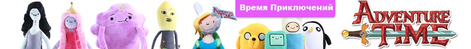 adventure_time_toy